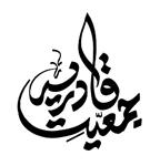 JAMIAT-E-QADRIA